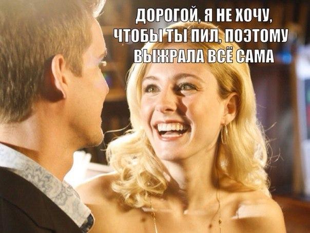 Фото №456250671 со страницы Юлии Рыжовой