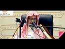 """قال الله تعالى : """"ولا تقربوا الزنا إنه كان فاحشة وساء سبيلا"""" الشيخ صالح الفوزان"""