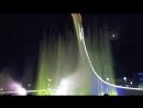 Поющий фонтан. Сочи. Адлер. олимпийский парк