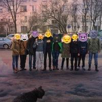 Василий Костриков сервис Youlazy