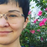 Sonya Vorontsova