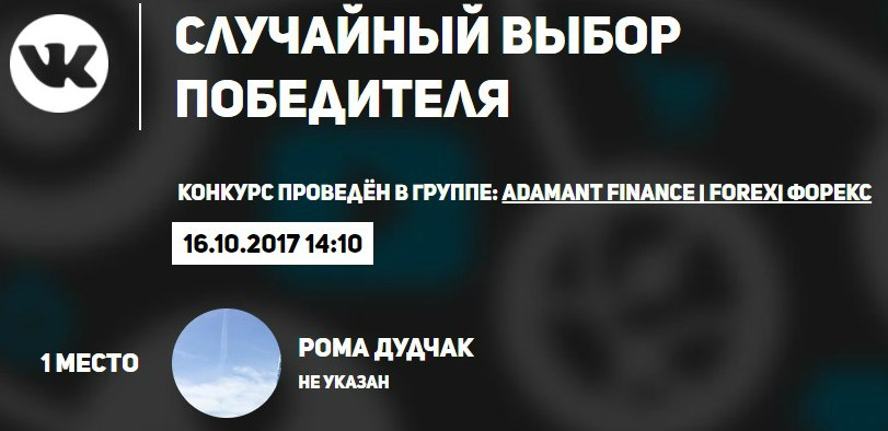 Adamant Finance - www.adamantfinance.com - Страница 3 GbphorJ6y0M