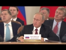 Заседание Совета глав государств СНГ врасширенном составе