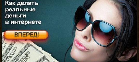 Подскажите как заработать в интернете с вложениями как сидя дома не вставая с компа заработать денег
