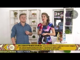 Мы на TV! # Scara Regis Страйкбол Уссурийск