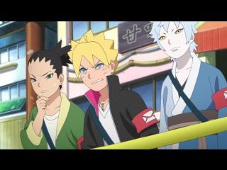 [Katana Sound] Боруто: Новое поколение Наруто / Boruto: Naruto Next Generations [11] [ZingZao]