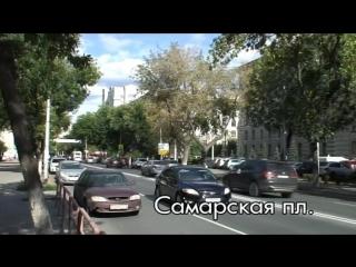 По Самаре на машине времени-2