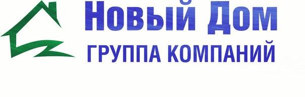 Фото №456242267 со страницы Анастасии Боровиковой