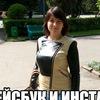 Arina Maslay