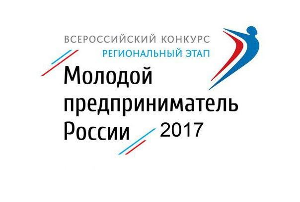 ⚠ Успей подать заявку на участие в региональном этапе Всероссийского к
