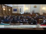 Корнелия Нинова към ГЕРБ и Патриотите - Няма да ви подкрепим по три причини - 4 май 2017