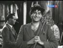 Господин 420. 1955. Индия. Советский дубляж.