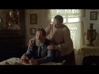 Тихий Дон (2015). Серия 2