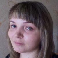 Екатерина Бурба