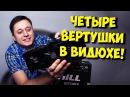 САМАЯ СТРАННАЯ ВИДЕОКАРТА ОБЗОР INNO3D GTX 1080TI