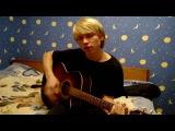 Ти з нами (украинский рок, акустика)
