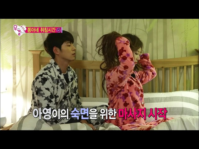 【TVPP】Yura(Girls Day) - Romantic Bedtime for Deep Sleep, 유라 - 불면증 유라를 위한 숙면 테라피 @ We Got Married