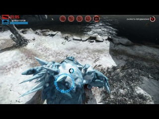 Играем в Evolve: Stage 2 12 - Тренинг. Охота против ИИ: Монстр Бегемот-ледник (1080p60)