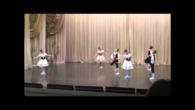 Норвежский танец. 1/5 класс.