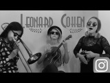Young Adults - Bird on a Wire (Leonard Cohen instacover)