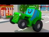Мультфильм про машинки Трактор Едет по Городу - 3D Мультик Сборник Видео для детей