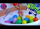 Челлендж Купаемся в Ванной из слизи Ловим сюрпризы в шариках Видео для детей