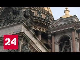 Владимир Легойда комментирует передачу Исаакия РПЦ