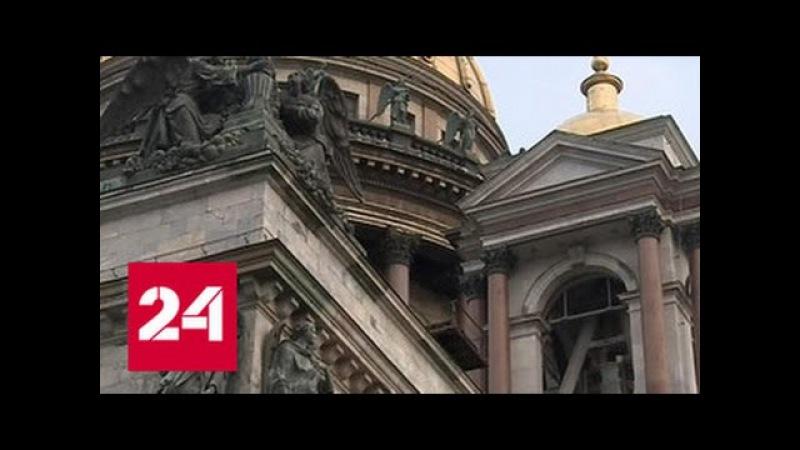 Владимир Легойда комментирует передачу Исаакия РПЦ » Freewka.com - Смотреть онлайн в хорощем качестве