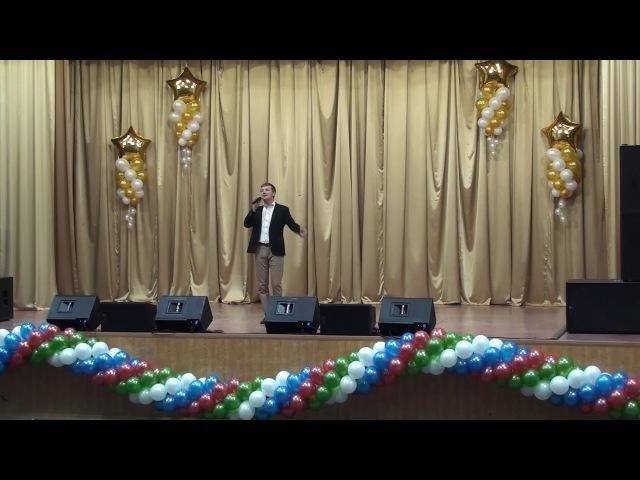 028 Заинская ГРЭС Песня из кинофильма «Чародеи» «Представь себе»