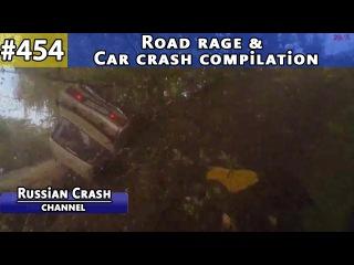 Подборка Аварий и ДТП Октябрь 2016 454 Road Rage Car crash compilation October 2016 группа: vk.com/avtooko сайт: