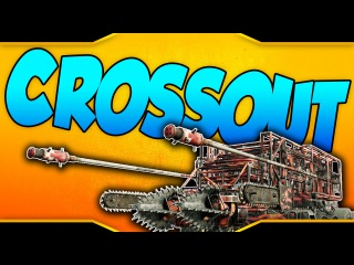 Crossout ➤ Chameleon, Explosive Spears, Augers, & Chainsaws! - The Red Death! [Crossout Gameplay]