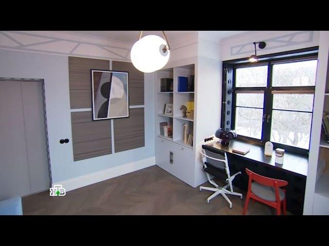Квартирный вопрос: Двойная жизнь проходного кабинета со ставнями, похожими на ...