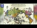 Исполнилось 150 лет как Россия продала Аляску Америке Договор о продаже Аляски