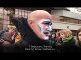 Артысты Сirque du Soleil выступілі на вуліцах Менску <#РадыёСвабода>