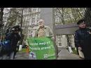 Актывісты ў Маскве выйшлі з пратэстам да будынку Росатом Москва Акция против Росатома Белсат