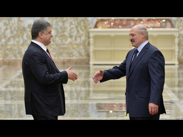 Тышкевіч Кіеў разумее, што называць Лукашэнку сябрам не выпадае I Тышкевич про Лукашенко Белсат