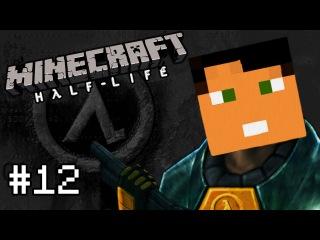 MINECRAFT HALF-LIFE 12: Пинг В Одиночной Игре