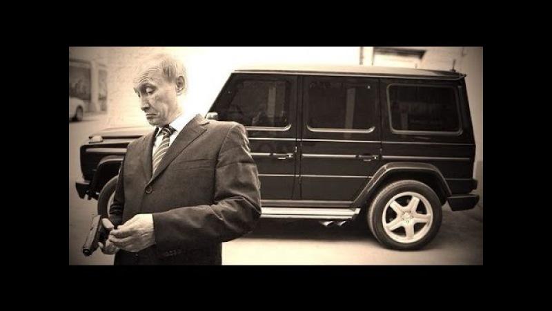 Кто остановил криминал в 90-е? кто такой Путин? Вся правда с самого начала