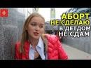 Вымирание нации или расцвет Украины — что вероятнее Опрос Говорить місто