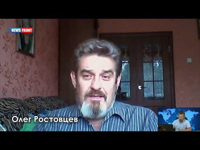 Олег Ростовцев: «законопроект о реинтеграции» Донбасса лихорадит неизвестност ...