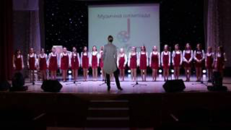 X Музична олімпіада Голос Країни, Хор Старших класів ДМШ ім Павла Сениці