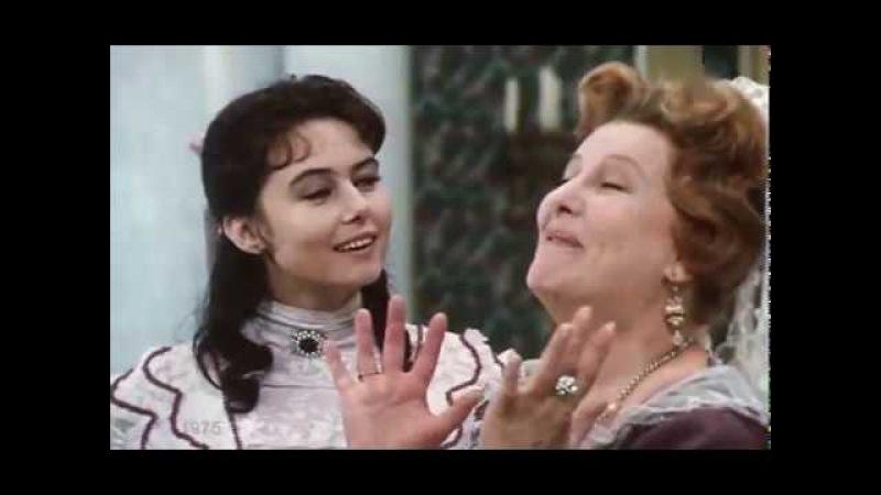 Спектакль Свадьба Кречинского 1 с._1975 (комедия, экранизация).