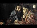 Апостол Павел История Ведущий р Алекс Бленд