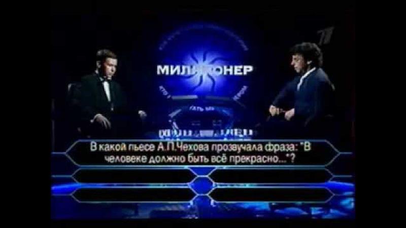 Кто хочет стать миллионером-2 октября 2004(1)