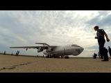 День ВВС на авиабазе