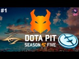 Secret vs EG #1 (bo3) | Dota Pit 5 Lan Finals (21.01.2017) Dota 2