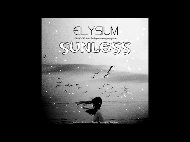 Sunless - Elysium _ 040_ Лабиринты разума - Timelapse YouTube