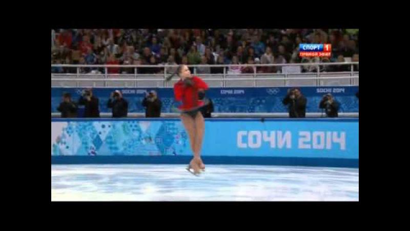 Юлия Липницкая - Олимпиада Сочи 2014 Произвольная и Короткая программа