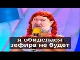 13.10.16 - Мальцев испугался не Путина, а Скальда!