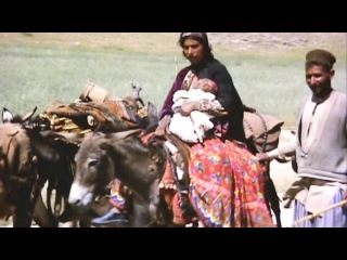 Iran 1963 Reel 16 of 25